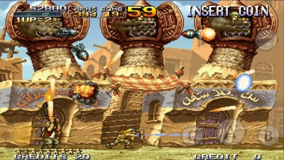 Download Metal Slug 2 for Android